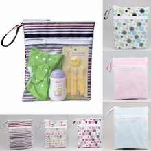Multifunctional Diaper Bags Waterproof Reusable Zipper Baby Tote Diaper Organizer Maternity Nappy Handbag Mummy Nanny Package