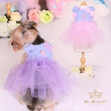 [MKO] Mai Kou cowboy skirt bear Teddy pet clothing supplies wholesale dog clothes