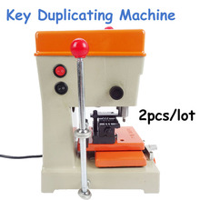 2pcs/lot Key Duplicating Machine 220V Electric Vertical Key Copier