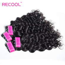 Recool Indian Virgin Hair Bundles 10-28 Inch Wet And Wavy Human Hair Weave Bundles Natural Color Hair Extensions Free Shipping(China)