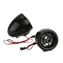 Motorcycle Speakers Audio Sound System FM Radio Security Alarm Wireless Remote with USB SD Slot Motorcycle Mutilmedia
