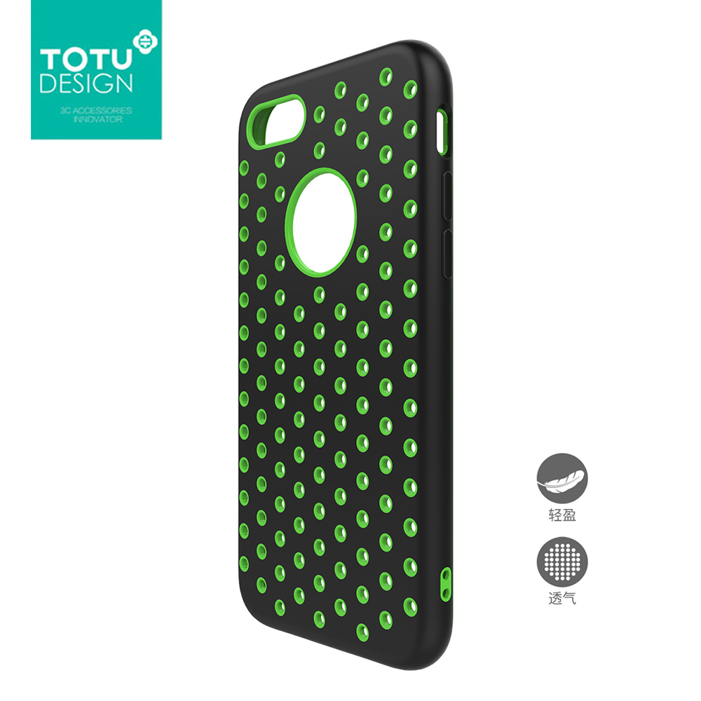 TOTU Slim Thin Lightweight Sport Heat Reduction Soft Case Cover Shell iPhone 7 & iPhone7 Plus APPLE Watch Nike+ ORIGINAL