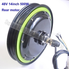 E-BIKE classic 14inch 48V 500W  brushless rear hub motor/ electric bike motor for 135mm fork size kit G-M076