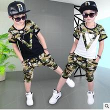 2017 Summer Children's clothing set V-Neck Camouflage Hip Hop Suit Amry Green Print Baby boys Performance Fashion brand costume