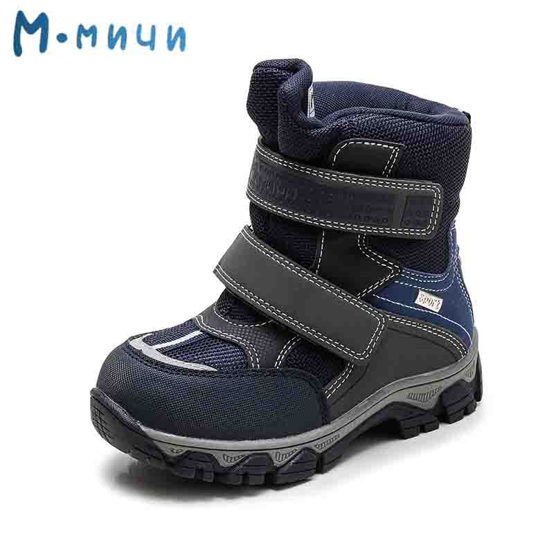 MMNUN Anti-slip Boys Winter Boots Kids Warm Toddle Boys Children Shoes Sneakers Brand New Childrens Winter Shoes Size 27-32<br>