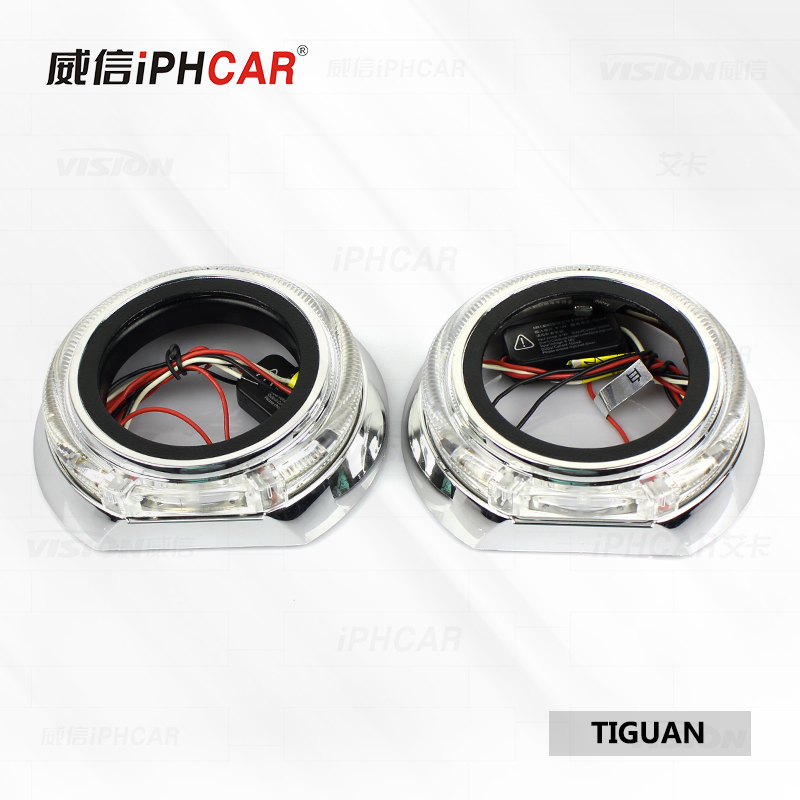 Free IPHCAR LED Daytime Running Light Angel Eye Integrated Shroud Masks Smax 2.5 & 3 Inches Bi Xenon Projector Lens