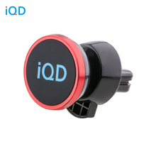 IQD Car bracket Holders Stands Universal Magnetic Car Mount For any Mobile Phone holder Safeness Comfort For iphone Clip outlet(China)