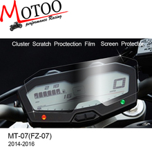 Motoo-NewCluster Scratch Protection Film Screen Protector for Yamaha FZ07 FZ-07 FZ 07 MT07 MT-07 MT 07(2014 2015 2016 2017)