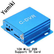 Yumiki 1CH Mini VGA DVR Digital Video Recorder Support TF Card Surveillance Audio/Video Record For Security CCTV 1200TVL Camera