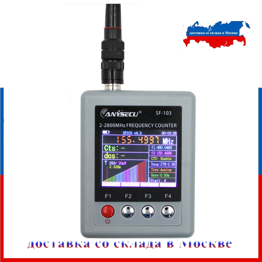 Frequency Counter Anysecu SF-103  2MHz-2800MHz  CTCSS/DCS Portable SF103 Frequency Meter For DMR & Analog Handheld Transceiver
