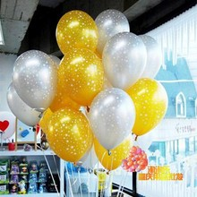 12 inch sky star print balloon free delivery birthday party decoration helium ballon 10pcs latex balloon holiday inflatable ball