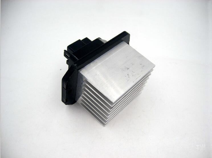 Genuine Auto Heater Blower Motor Ragular Resistor For Range Rover Sport Discovery LR031677<br>