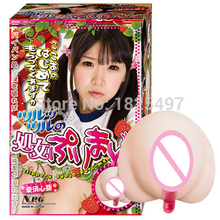 Buy Japan Silicone Pussy,Real artificial Vagina,bleed vagina Pussy Male Masturbator,adult sex toys men,sex products for $47.77 in AliExpress store