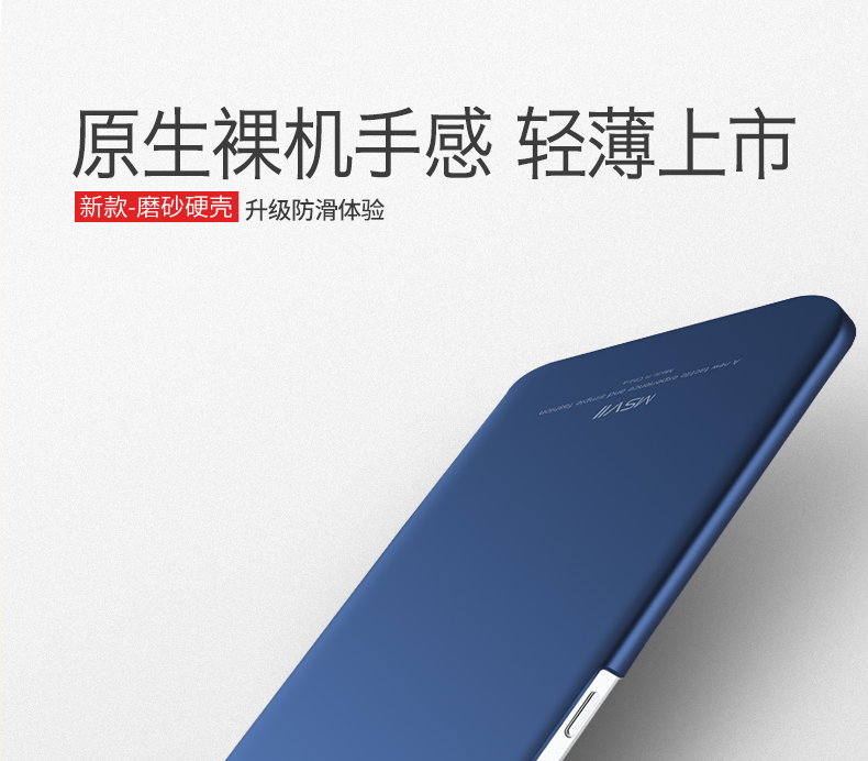 For Xiaomi Redmi Note 4 4X Case Cover (1)