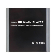 2017 New Arrival Full HD 1080P Car Media Player with With HDMI AV SD MMC MKV AVI Free Car adapter