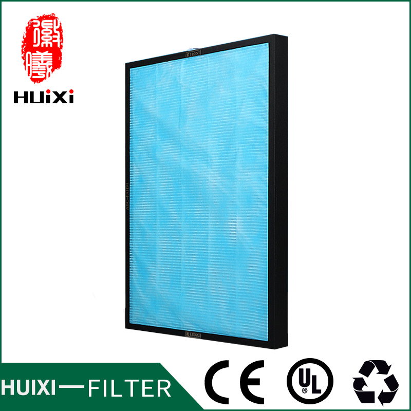 425*285*30mm high efficiency hepa filter dust collector and activated carbon filter of air purifier parts for ABC-VW24 etc<br>