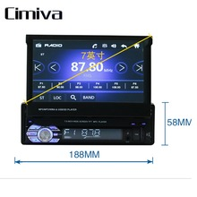 Cimiva 7 Inch TFT Touch Screen HD Car DVD-player Stereo Radio Tuner Audio GPS Memory Navigator Bluetooth Automotion 12V