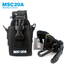 Portable Protection Radio Case MSC-20A for Baofeng Motorola Kenwood Wouxun PUXING ICOM Yaesu  Midland Uniden Cobra Walkie Talkie