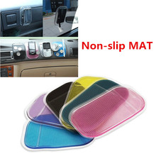 2pcs Car Dashboard Sticky Pad Silica Gel Magic Sticky Pad Holder Anti Slip Mat For Car Mobile Phone Car Accessories