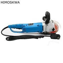 HIMOSKWA 4500W Multifunction Wall Stone Road Groove Cutting Chasing Machine with 5pcs saw Blades Hardware electric power tools(China)