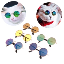 Fashion Glasses Small Pet Dogs Cat Glasses Sunglasses Eye-wear Protection Pet Cool Glasses Pet Photos Props Color Random Hot H06(China)
