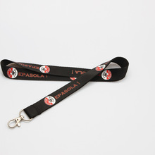 250pcs 2.0*90cm or 2.5*100cm Custom Print Logo Polyester Lanyard,polyester customized cheap business width fast ship(China)