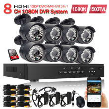 Cctv Security System HD 1080N 8CH DVR 8 PIECES 720 P IR CUT AHD 1.0MP CCTV Camera System 8 Channel Video Surveillance Kit