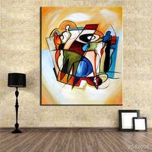 No Frame Printed Yellow Cubic Abstract Oil Painting Canvas Prints Wall Painting For Living Room Decorations Wall Picture Art