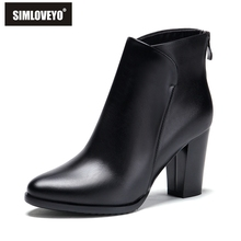 SIMLOVEYO New genuine leather boots Women shoes New Autumn winter Ankle boots Flock High heels Pointed toe Fashion Black PA157