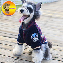 New Arrivals autumn winter S-XXL FB Puppy Coat dog baseball Jacket Pet Clothes dogs clothing pets parka warm jackets Dog Apparel(China)