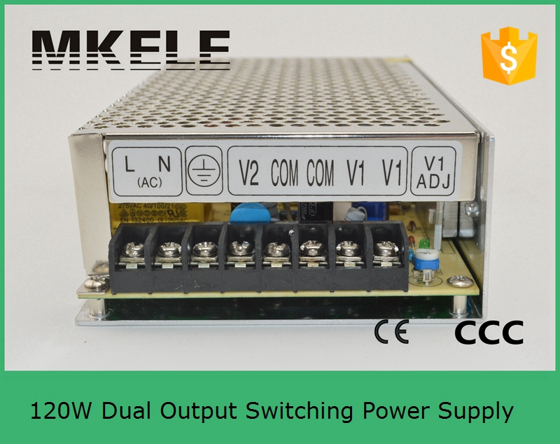 be customized low price D-120C 12V 24V volt 120w dual output switching power supply dual output type<br>
