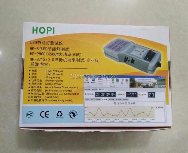 HP-8 6