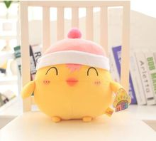 25CM Small yellow laughing chicken plush doll Stuffed Animals Toys Christmas Plush Doll ,retails,Christmas gift product(China)