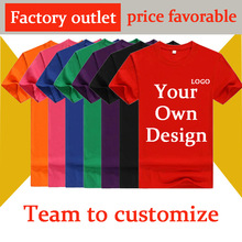 Customized LOGO t-shirts Class clothing party T shirt women men work clothes/travel/party Guanggu shan fast delivery