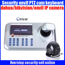 "DHL 5inch LCD IP PTZ Keyboard control IP High Speed Dome Camera 3D Joystick 5.0"" HD LCD Display Network PTZ Keyboard Controller"