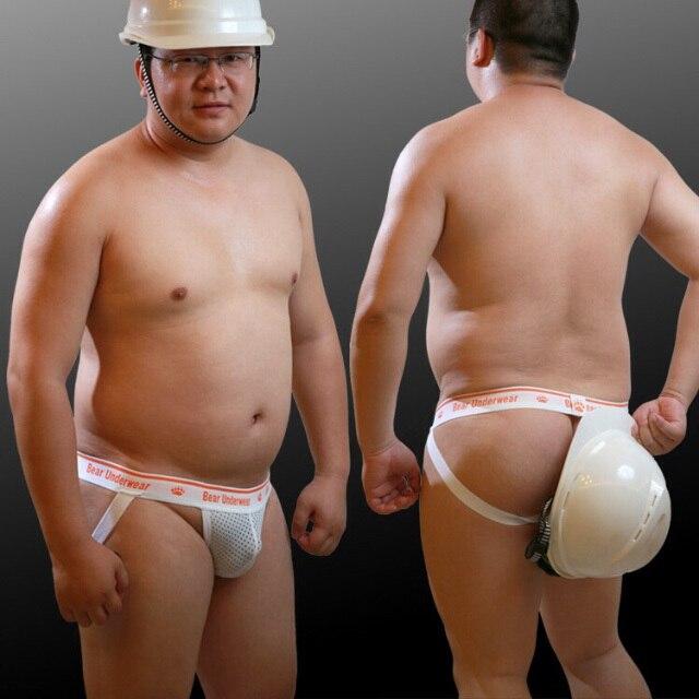 Nana aoyama porn video