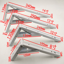 Hot sale metal wall shelf bracket, 195mm length x 110mm width x 30mm thickness