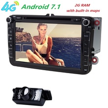 Free Camera Quad Core Android 7.1 2 Din Stereo 1024X600 Car DVD Player for Volkswagen Golf Plus  Polo EOS (DTV DAB+ Optional)