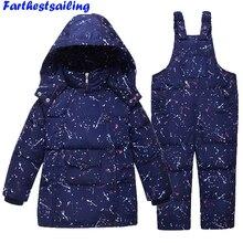 2017 Fashion Children Clothing Snowsuit Duck Jacket Girls Coat+Jumpsuits Kids Clothes Baby Boys Parka Winter Snow Wear