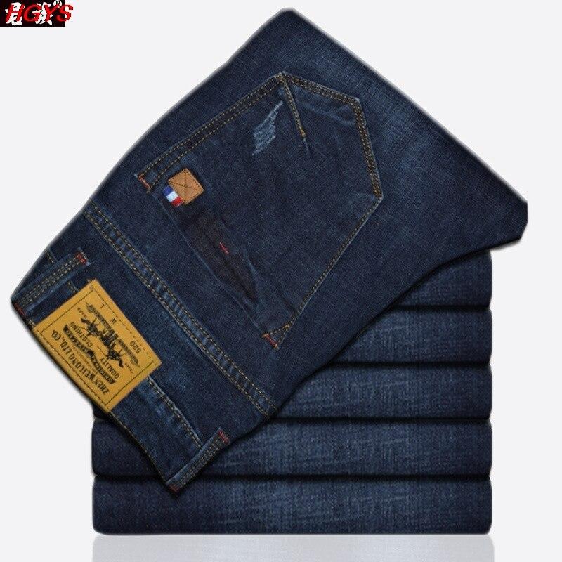 The new 2017 high elastic straight jeans cultivate ones morality Jeans trousers of teenagersÎäåæäà è àêñåññóàðû<br><br><br>Aliexpress