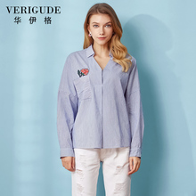 Veri Gude 2017 Spring Vertical Striped Blouse Women Slim Fit Long Sleeves Shirt Marine Stripes Fashion Top New Arrival girl(China)