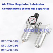 GOGO Pneumatic SFC 200 300 400 Air Filter Regulator Lubricator Combinations Water Oil Separator