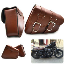 2X Brown PU Leather Motorcycle Luggage Side Bag Saddlebag For Harley Davidson Sportster XL 883 XL 1200