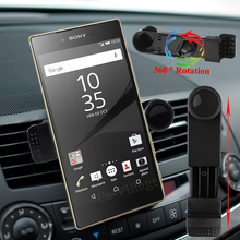 360 Rotation Portable Car Air Vent Phone Holder for Sony Xperia XZs G8231 G8232 / XZ Premium G8141 G8142 Phone Trestle