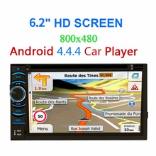 "6.2"" Android 4.4.4 HD Touch Screen 2 Din Car DVD Player GPS Navigation Quad Core Support Bluetooth WIFI Camera USB TF FM AM(China)"
