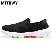 Buy Men's sneakers mesh slip-on breathable outdoor walking shoes men sport shoes footwear big size 38-45 879s for $17.00 in AliExpress store