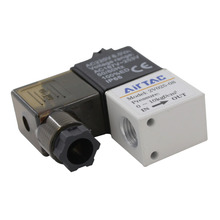 "1/4"" BSP Normally Closed 2 Position 2 Way Pneumatic Solenoid Control Valve AC 380V 2V025-08"