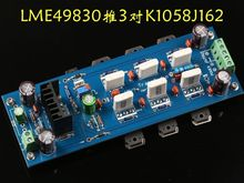 Finished LME49830 + K1058 /J162 MOSFET stereo amplifier board FET AMP
