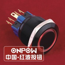ONPOW 25mm 12V Red LED Ring illuminated IP67 Waterproof Black aluminium Push button switch (GQ25-11E/R/12V/A/IP67) CE, ROHS(China)