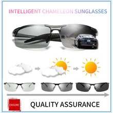 4fd9bf49c3065 2018 Lentes Fotocromáticas Óculos De Sol Dos Homens Polarizados Óculos De  Descoloração de Alumínio Óculos de Sol Do Vintage Ocul.